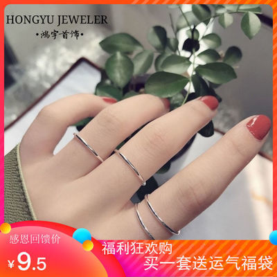 【绝对纯银】S999三生三世戒指简约时尚女闺蜜明星同款爆款销量王