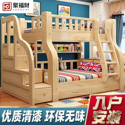 聚福财高低床子母床实木双层床松木上下床铺成人母子床二层儿童床