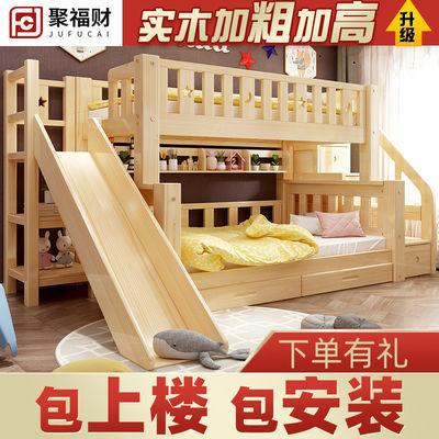 实木高低床子母床松木上下床带滑梯双层儿童床母子上下铺滑滑梯床