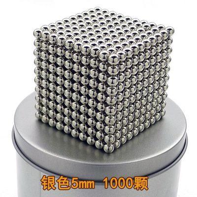 巴克球1000颗5mm魔力磁力球星巴磁铁八克球便宜成人减压抖音玩具