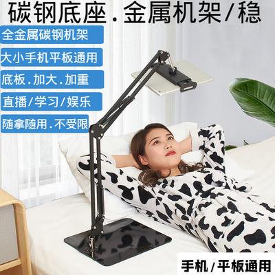 平板支架ipad平板电脑支撑多功能手机架子直播床头床上万能通用
