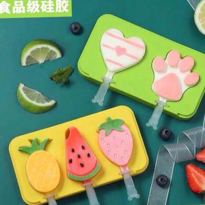 家用自制食品级硅胶儿童雪糕模具冰淇淋模具卡通冰块棒冰模型