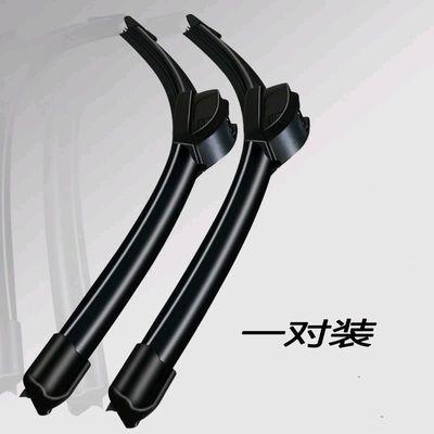 【特惠】通用无骨雨刮器汽U车U型接口雨刷器片多车型雨刷片一体式
