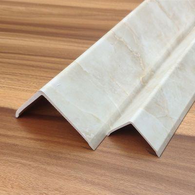PVC护角条护墙角保护条墙护角装饰条防撞条阳角线免打孔自粘护角