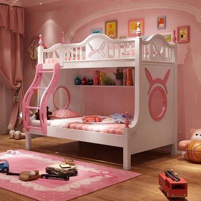 儿童高低床双层围公主床儿童床床上双层床单人床高低卡通婴儿下铺