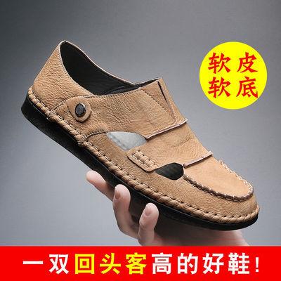 男士凉鞋男夏季真皮休闲鞋透气洞洞鞋新款包头凉鞋男户外沙滩拖鞋