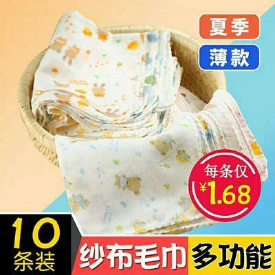 新生婴儿纱布口水巾宝宝纯棉手帕小方巾纱巾喂奶手绢夏季薄款超软