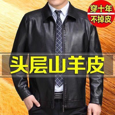 海宁头层山羊皮真皮皮衣男中年翻领加绒加厚爸爸装薄款皮夹克外套
