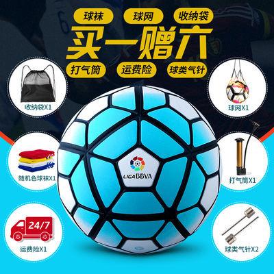 包邮世界杯5号成人4号儿童足球中小学生中考比赛耐磨防爆贴皮足球