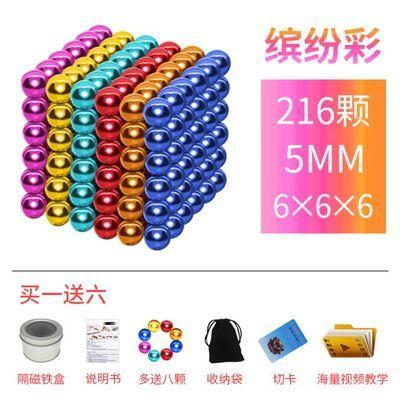 巴克球1000颗磁铁磁力球珠吸铁石八克球减压魔力珠益智积木玩具