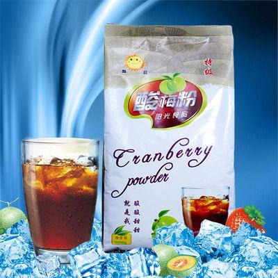 【热卖】酸梅粉1kg速溶高浓缩果汁乌梅酸梅汤粉水果粉餐饮冷饮店