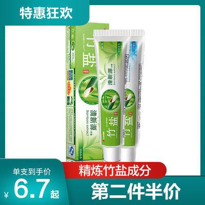 LG竹盐牙膏正品清新源绿茶香味竹香味110g美白护龈口气清新