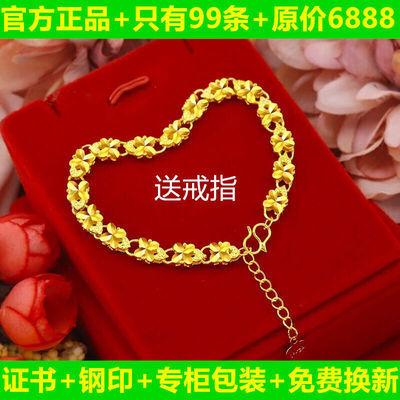 正品黄金色手链老祥凤转运珠含金手链男女情侣手镯老板项链金手环