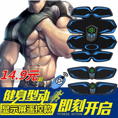 甩脂腹肌贴充电健身仪家用健身器材懒人减肥运动瘦身锻炼腹肌神器