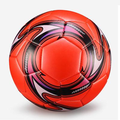 校园指定足球中小学生成人儿童训练比赛足球3号4号5号加厚耐磨踢