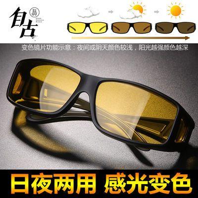 高清偏光开车专用夜视眼镜黑科技晚上夜间防远光灯炫光成人驾驶镜