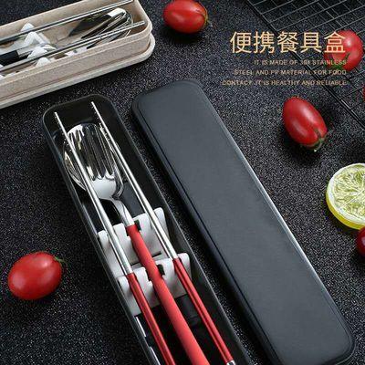 学生筷子勺子叉子套装成人创意韩式304不锈钢便携式餐具盒三件套