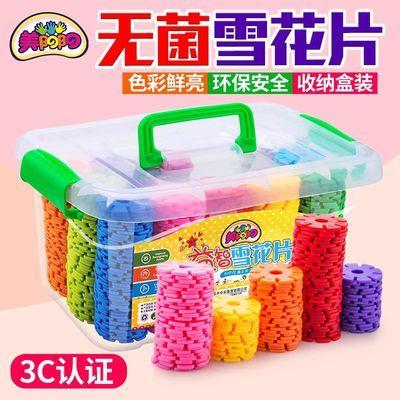 雪花片加厚大号儿童积木塑料益智力女孩男孩拼插拼装玩具legao