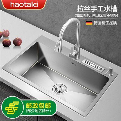 厨房洗菜盆大单槽 不锈钢水槽304洗碗池洗菜池手工洗碗槽水池家用