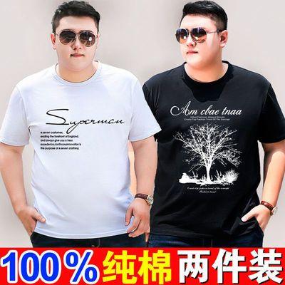 100%纯棉夏季短袖t恤男潮流圆领宽松半袖纯色体恤衫加肥大码胖子t