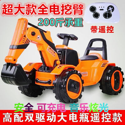 儿童挖掘机玩具车宝宝挖土机遥控可坐电动大号工程车大电瓶双驱动