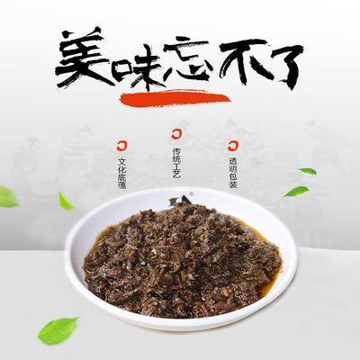 热卖香椿芽头茬野生香椿咸菜油焖腌制香椿头新鲜香椿酱下饭1000g