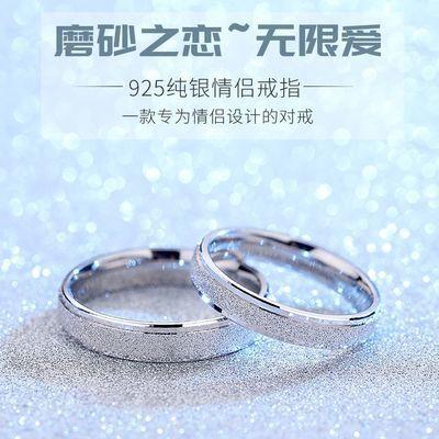 情侣戒指女纯银一对日系轻奢磨砂素圈对戒ins简约个性时尚男戒