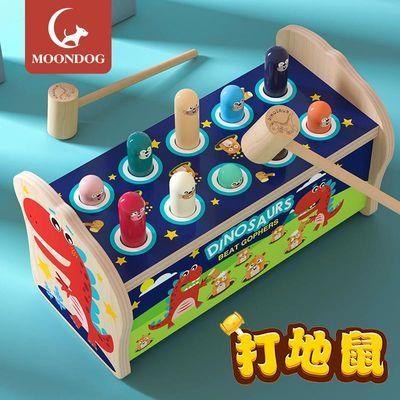 大号打地鼠玩具0幼儿童益智力婴儿1一2岁半3男孩女孩宝宝敲打老鼠