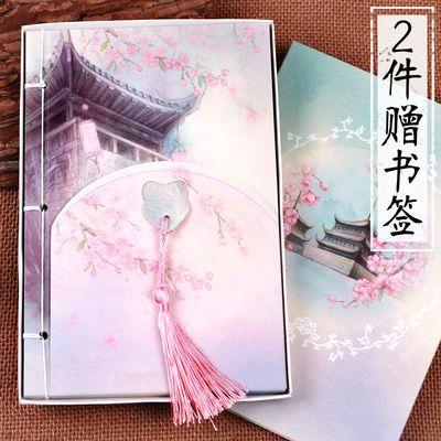 古风本子笔记本文具礼盒装 古典中国风复古日记事本 创意线装流苏