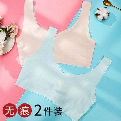 内衣女学生一片式无痕发育期小背心夏季薄款冰丝文胸初中生青春期