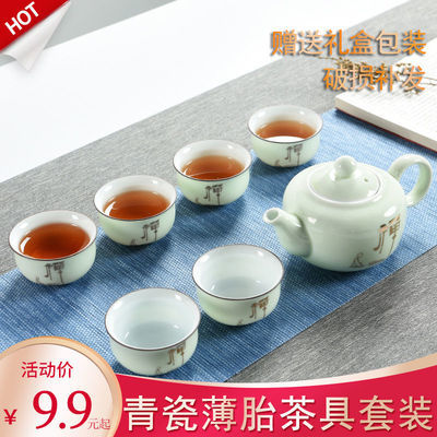 陶瓷功夫茶具套装青瓷茶具家用泡茶大容量 懒人茶具自动茶具茶盘