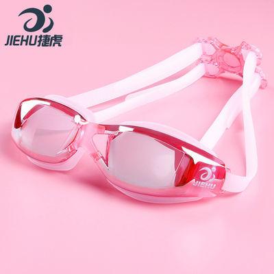 泳镜高清透明防水防雾游泳眼镜男女通用大框平光泳镜成人潜水泳镜