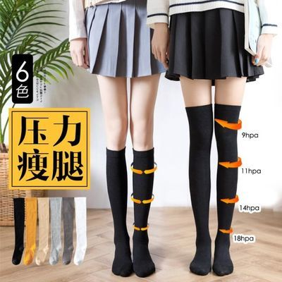 睡眠压力�|日本瘦腿袜强压塑形小腿超紧女燃脂网红袜子女超火抖音