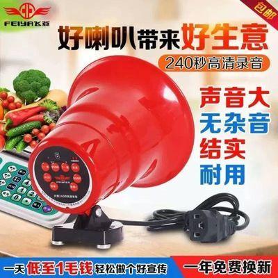 户外车载扩音器12v可充电三轮喊话器地摊宣传广告可录音叫卖喇叭