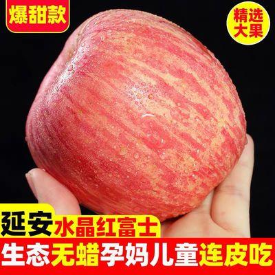 陕西水晶红富士苹果带箱10斤新鲜水果当季现摘包邮精品洛川红富士