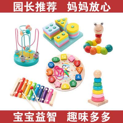 儿童早教益智绕珠串珠玩具0-1-2-3岁男女宝宝启蒙敲打积木教育