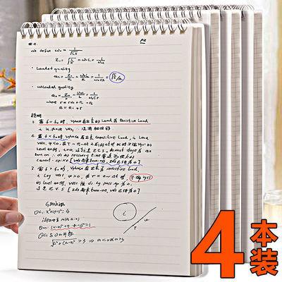 A5/B5上翻线圈本笔记本日记本方格网格空白页竖翻磨砂线条英语本