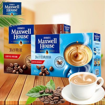 【热销】麦斯威尔速溶三合一咖啡经典原味30条+特浓20条提神即溶