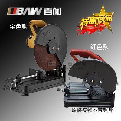 百闻355钢材机BAW535型材切割机砂轮锯砂轮机无齿锯转子齿轮配件