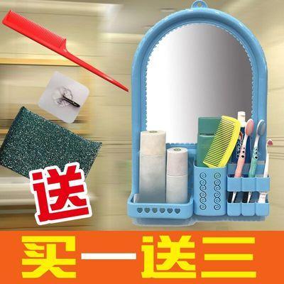 料圆形化妆镜墙面壁挂镜浴室卫生间宿舍出租屋挂镜买一送三包邮塑