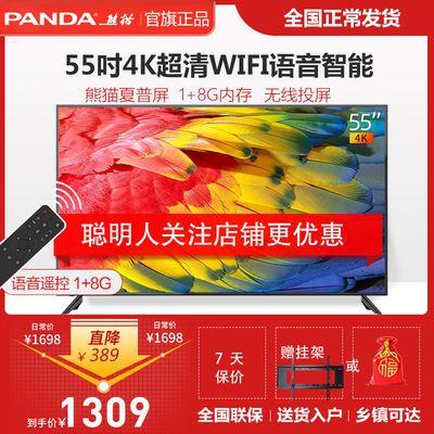 熊猫电视50英寸55/43英寸4K超清智能wifi网络液晶家用电视机