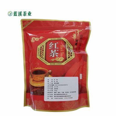 夕佳山蓝溪茶业红茶浓香型红茶茶叶一级2020新茶散装袋装250g