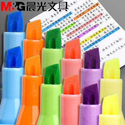 晨光荧光笔大容量6色可擦款糖果色香味记号笔划重点标记笔荧光色