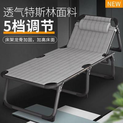折叠床单人成人午休床躺椅折叠成人办公陪护简易加固行军家用躺床