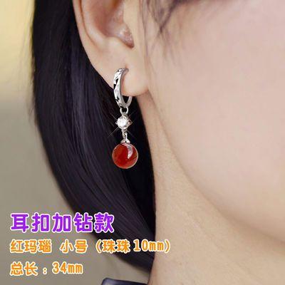 【特卖】925纯银耳扣 玛瑙珍珠耳环奥地利水晶耳饰奥钻闪钻女款长