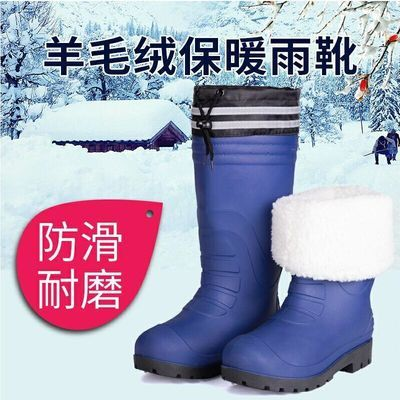 雨靴男冬季雨鞋加绒保暖中筒防滑棉加厚胶鞋防水大码劳保水鞋水鞋