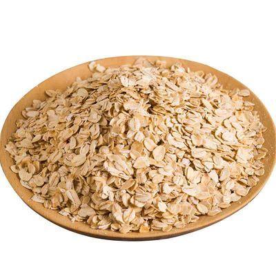 【特价】【今日特价】速溶纯燕麦片即食早餐冲饮麦片原味免煮无蔗