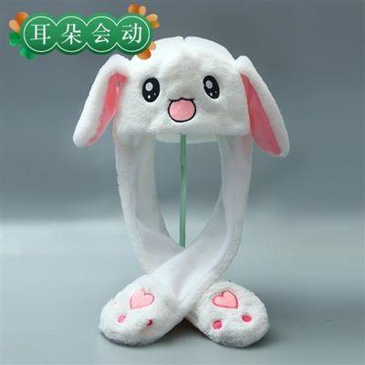 抖音同款网红一捏长耳朵会动的小兔子帽子兔可爱儿童皮卡丘女冬季