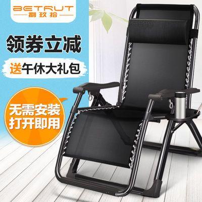 躺椅折叠椅子午休床椅午睡椅子办公室懒人靠背椅陪护家用沙滩靠椅