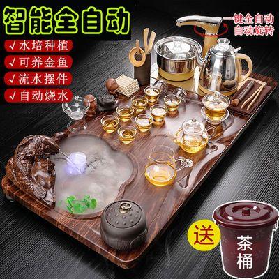 全自动雾化流水实木茶盘整套功夫茶具套装家用简约四合一茶台茶道